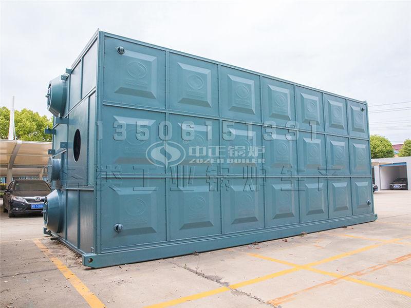 东莞30吨燃油锅炉原装现货